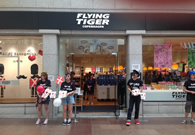 FLYING TIGER COPENHAGEN 三宮ストア
