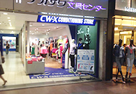CW-X CONDITIONING STORE 三宮